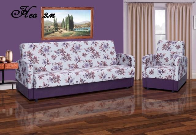 Нео-2, диван+кресло
