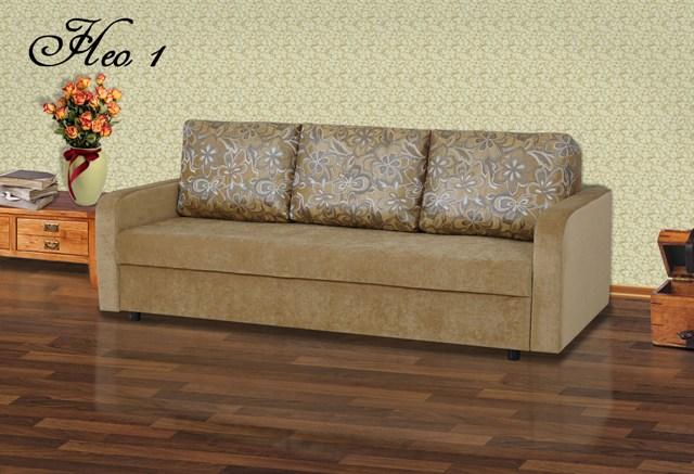Нео-1 диван