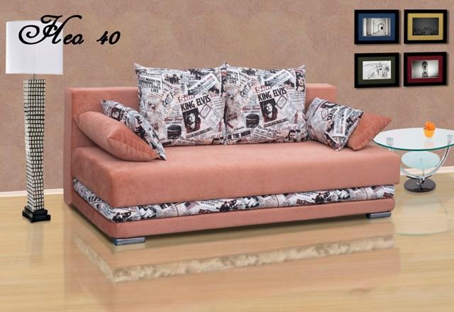 Нео-40, диван прямой